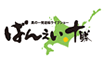 帯広(ば)競馬場ロゴ